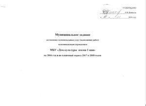 заявка 015